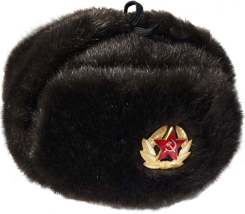 86d6259bf Mink-like faux fur ushanka hat. Dark brown.