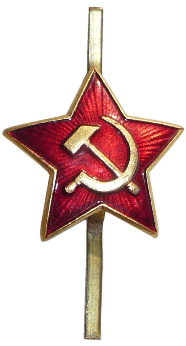 578897f4e9c Soviet Army soldier hat insignia · One inch classic Soviet Red Star cap  insignia ...