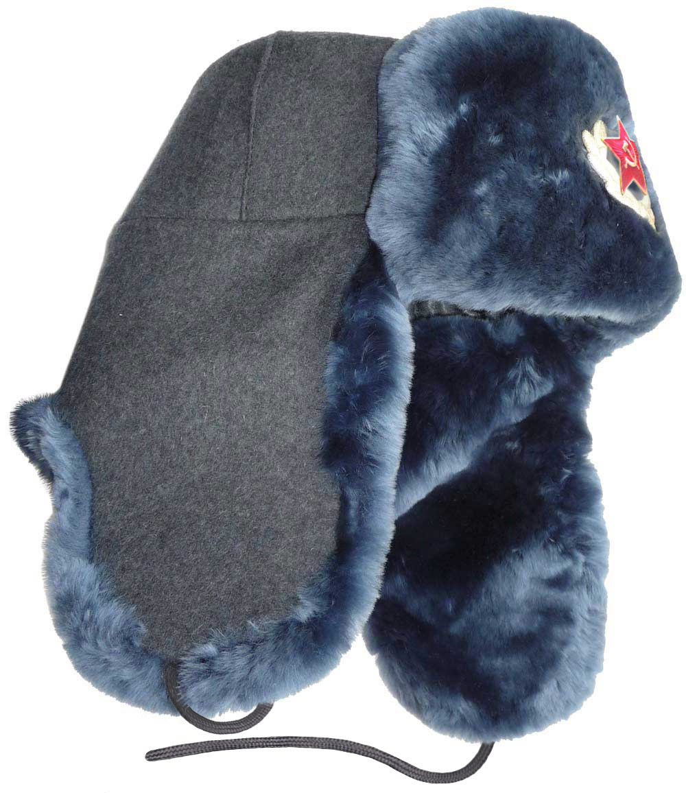 91b6932684483 Russian police (militsia) MVD blue mouton ushanka hat.