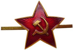 Large Soviet Red Star cap insignia.