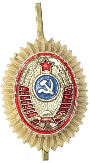 MVD officer hat insignia