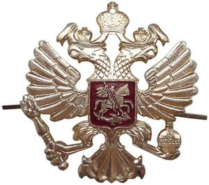 Russian Imperial Eagle Badge