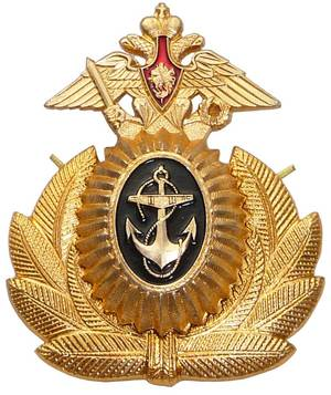 Russian Navy officer visor cap insignia. Current issue.