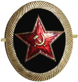 Soviet Naval Infantry enlisted man or NCO beret badge.